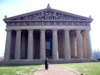 The Parthenon and me
